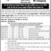 BSC CSIT Exams Schedule