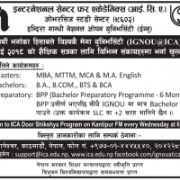 ICA Admission Open