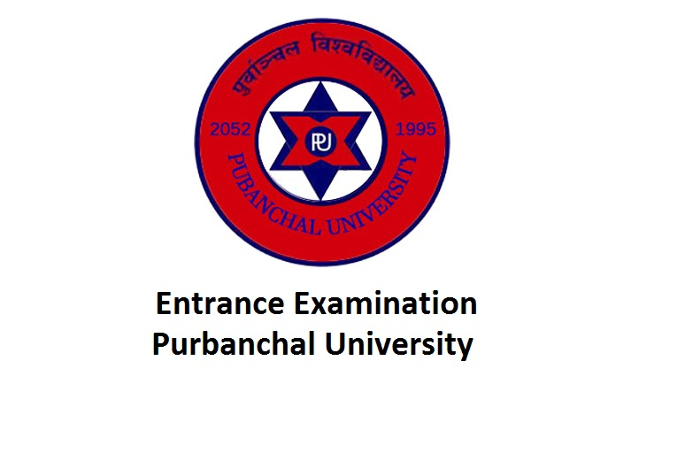 PU Entrance Examination
