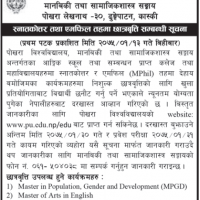 Pokhara University Faculty of Humanities and Social Sciences Scholarship