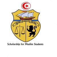 Scholarship for Muslim Students