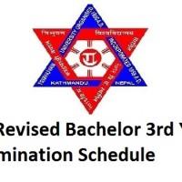 TU Revised Examination Schedule