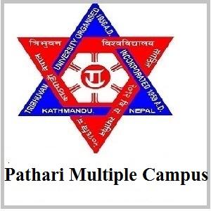 Pathari Multiple Campus