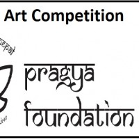 Art Competition at Pragya Foundation Nepal