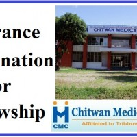 Entrance Examination for Fellowship - Chitwan Medical College