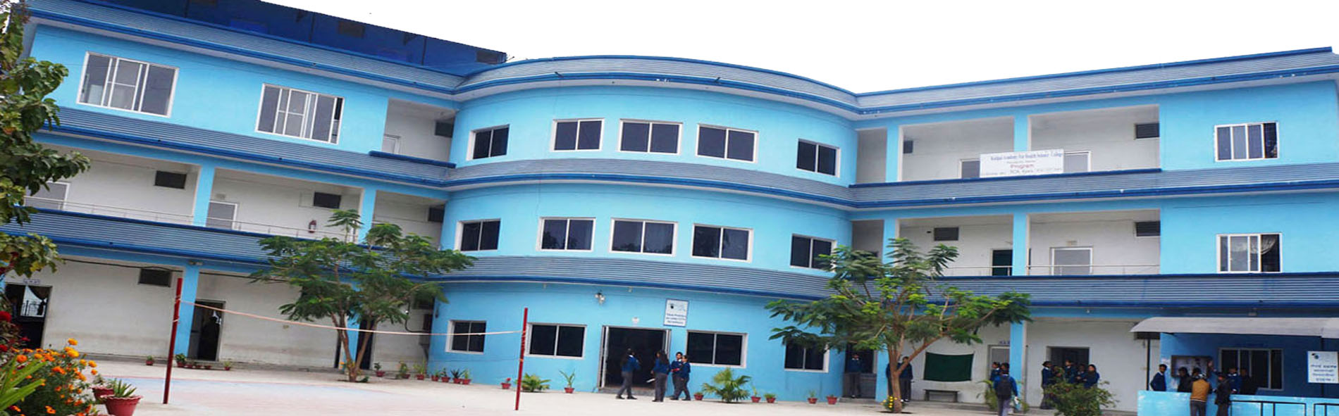 Kailpal Hospital and College