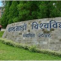 Kathmandu University - KU