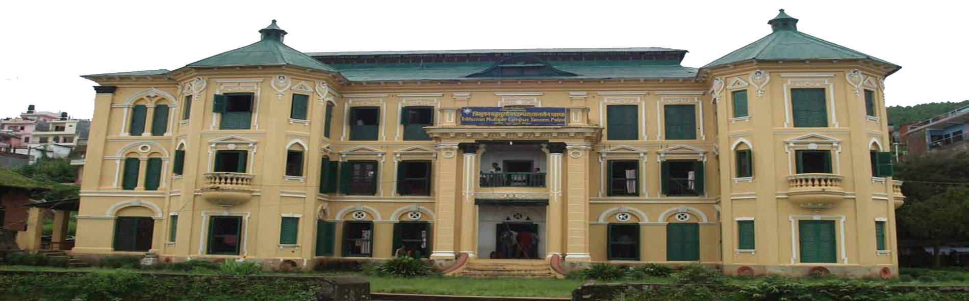 Tribhuvan Multiple Campus Palpa