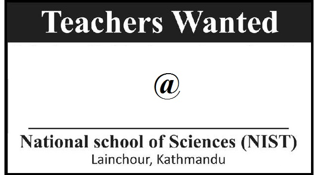 Vacancy Announcement at National school of Sciences (NTST