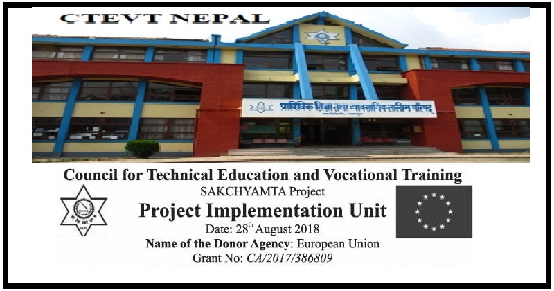 Expression of Interest for Sakchyamta Project - CTEVT