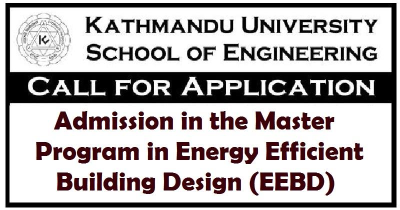 KU School of Engineering