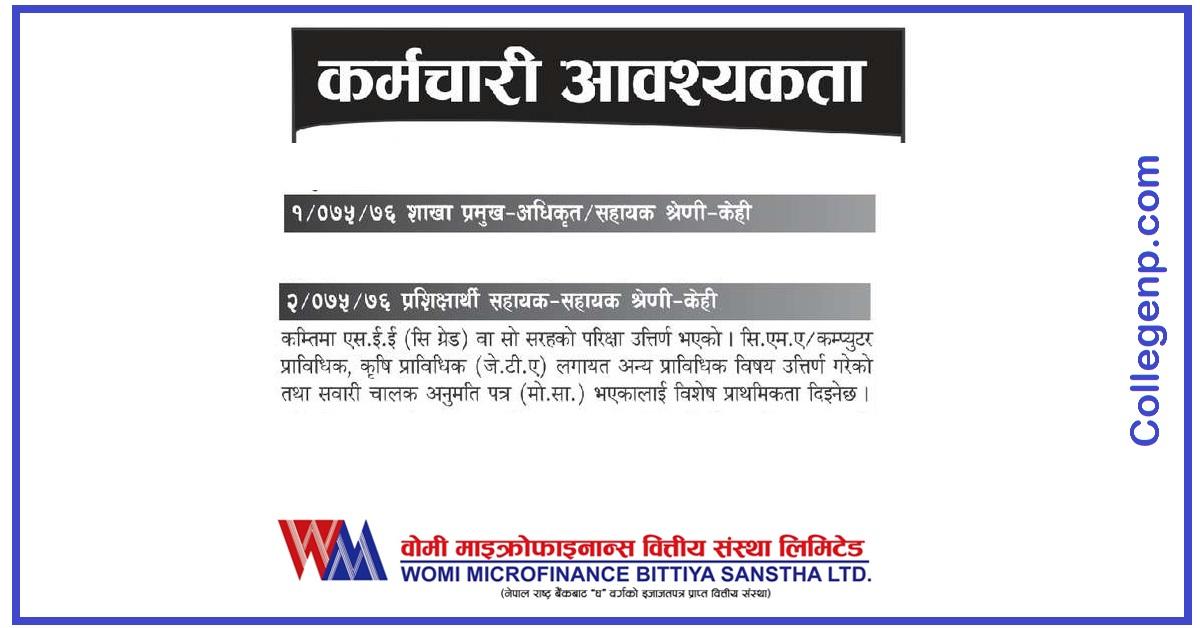 Womi Microfinance Bittiya Sanstha Limited