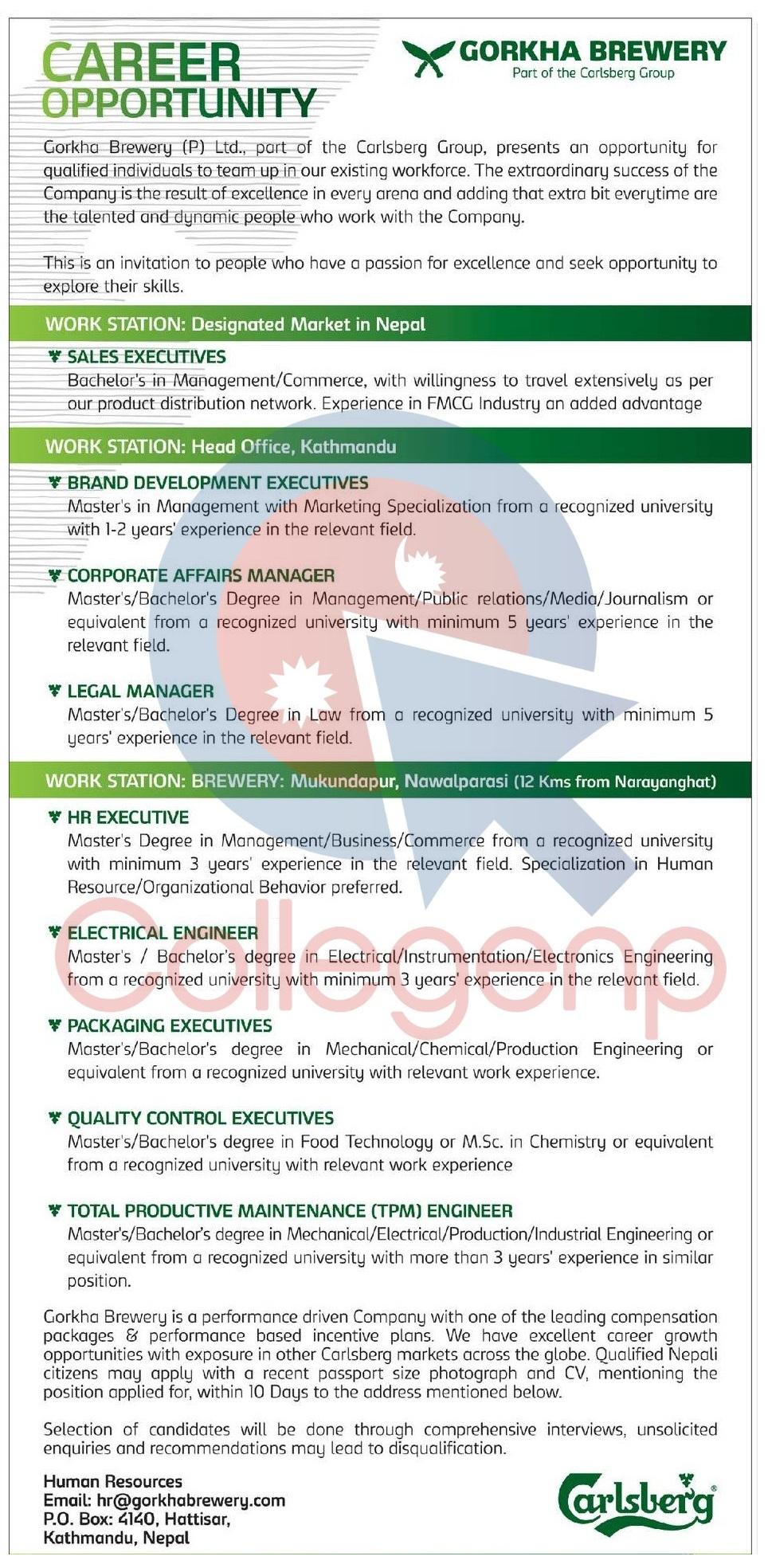 Gorkha Brewery Job Vacancy Announcement | Collegenp