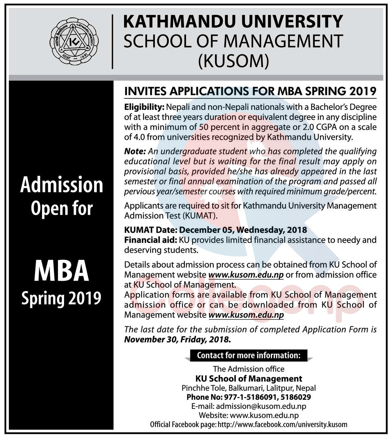 Kathmandu University School of Management