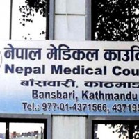 Nepal Medical Council
