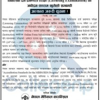 Nepal Medical Council Notice