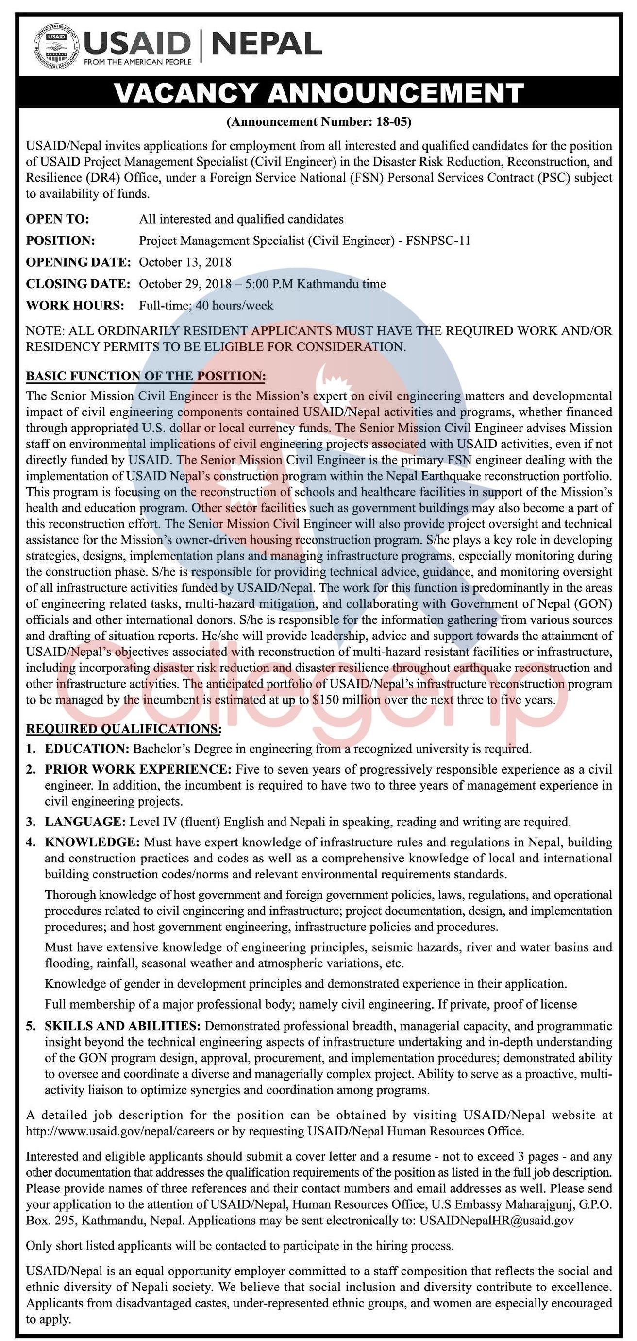 USAID Nepal Job Vacancy Announcement   Collegenp