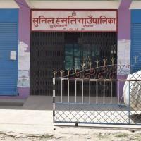 Sunil Smriti Rural Municipality Office