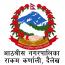 Aathabis Municipality