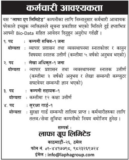 Lapha Group Limited Vacancy Notice