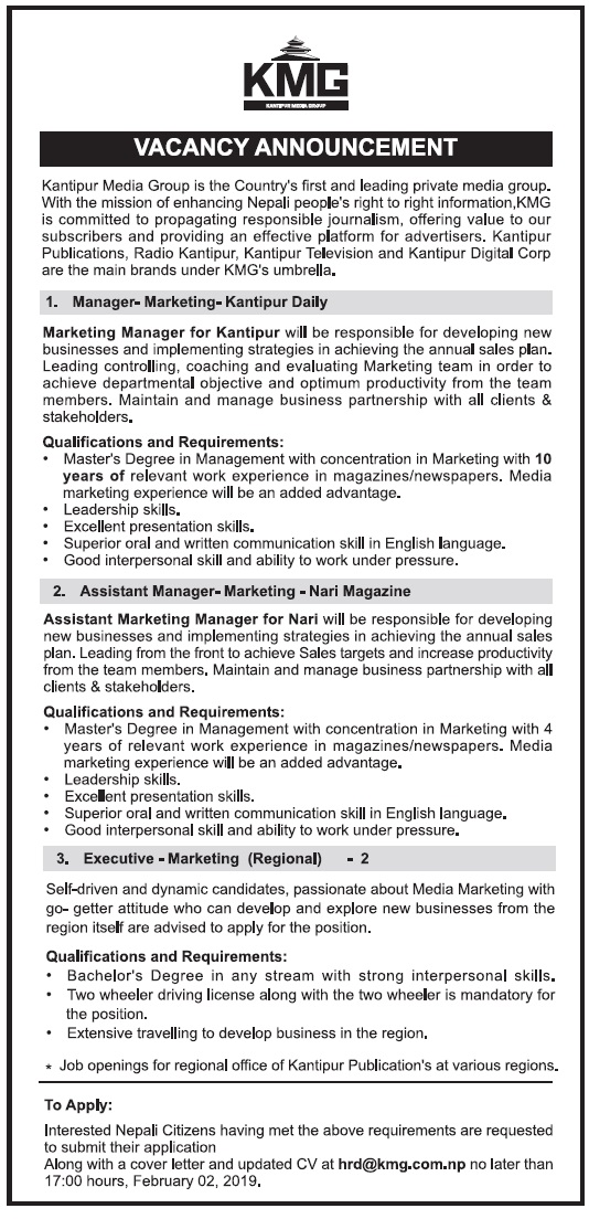 Vacancy from Kantipur Media Group (KMG) - Collegenp