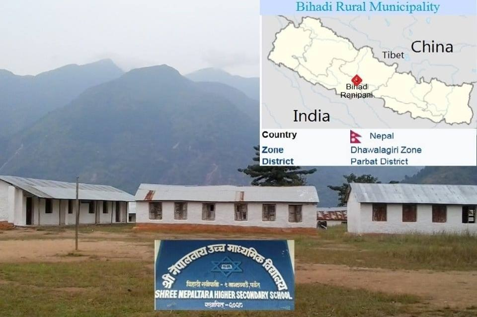 nepal tara secondary school  parbat