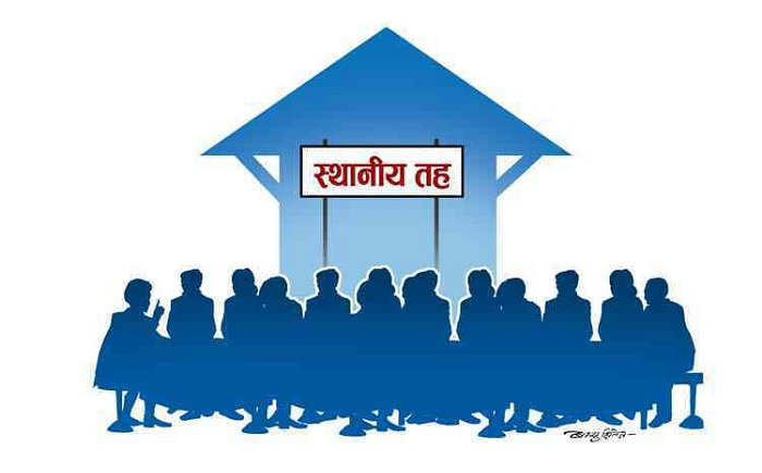 Local Government of Nepal