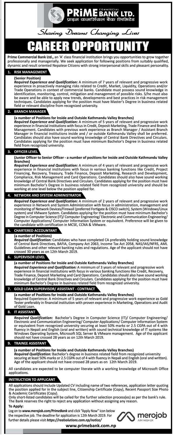Prime Commercial Bank Vacancy