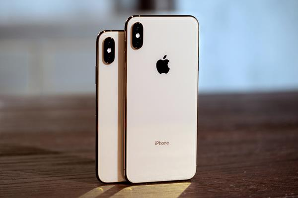 iPhone XS Max price by up to $250 in China | Collegenp