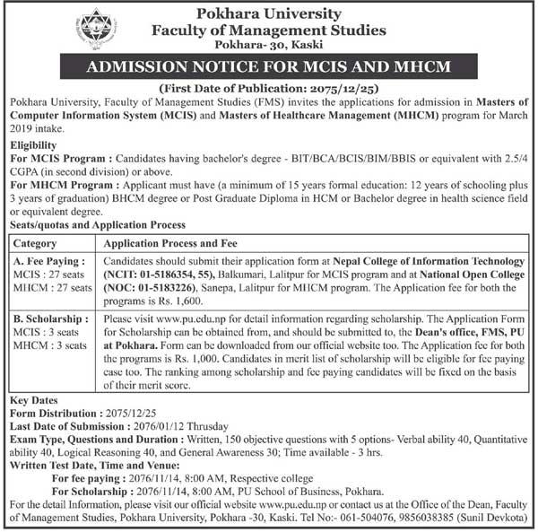 pokhara university  faculty of management studies