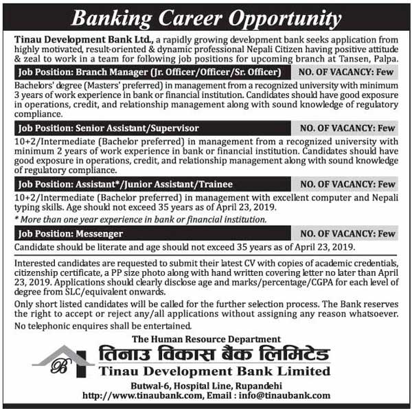 Tinau Development Bank Vacancy
