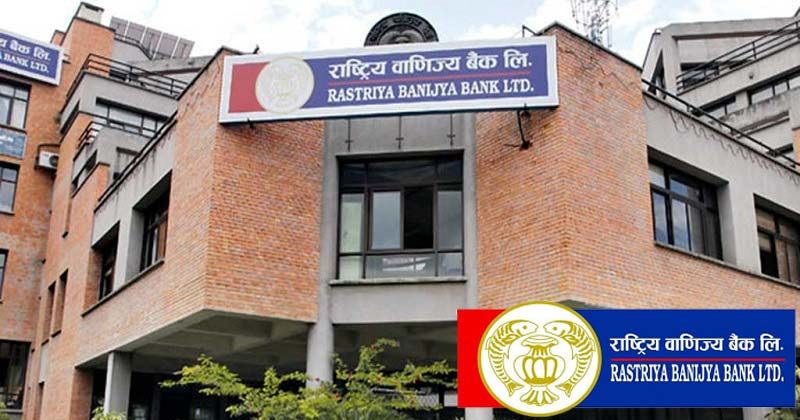 Rastriya Banijya Bank Building