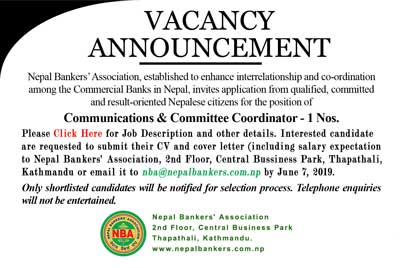 Nepal Bankers' Association Vacancy