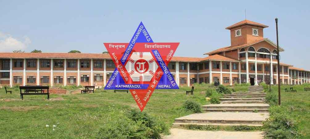 Tribhuvan University Building