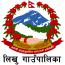 Likhu Rural Municipality, Nuwakot