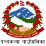 Panchakanya Rural Municipality