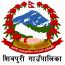 Shivapuri Rural Municipality