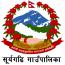 Suryagadhi Rural Municipality