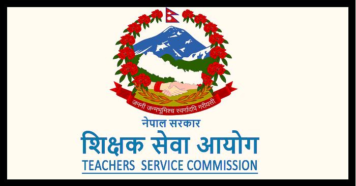 Teachers Service Commission of Nepal