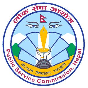 Lok Sewa Aayog Logo