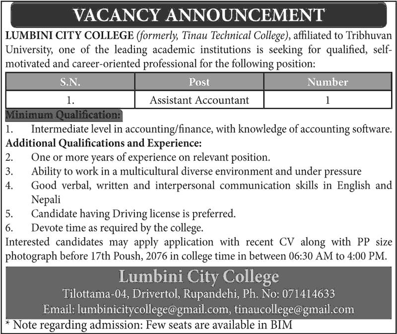 Lumbini City College Vacancy Notice