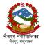 Chainpur Municipality