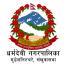 Dharmadevi Municipality