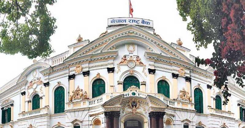 Nepal Rastra Bank Building