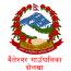 Baiteshwor Rural Municipality