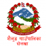 Shailung Rural Municipality