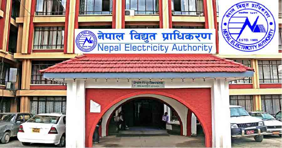 Nepal Electricity Authority Building