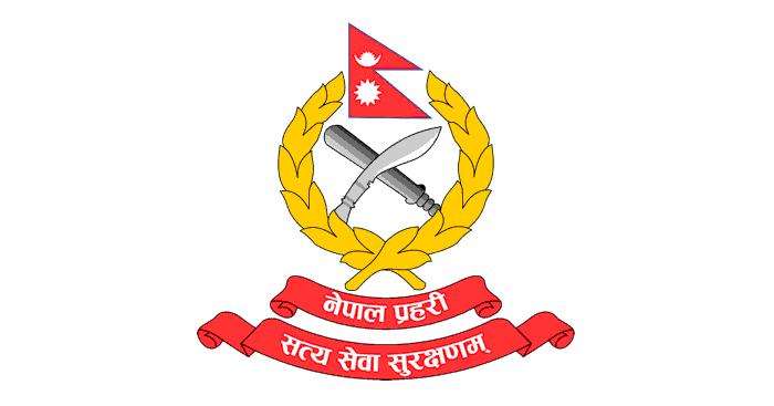 Nepal Police Nepal Prahari