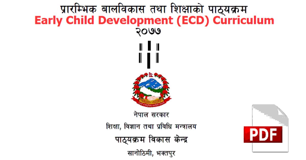 Early Child Development (ECD) Curriculum