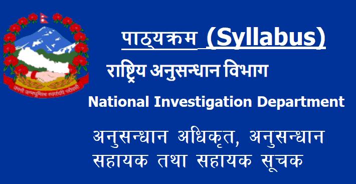 Rastriya Anusandhan Bibhag All Syllabus